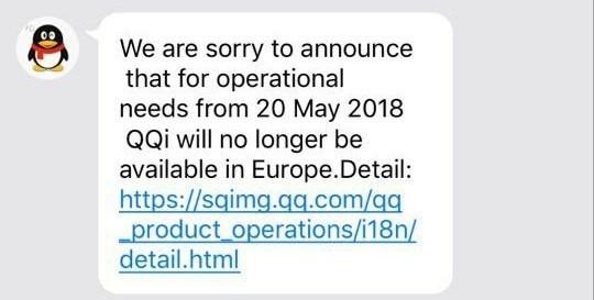 腾讯QQ国际版关闭欧洲服务